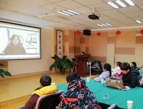 PATHSENSE Reaching out to China! – Memory Sports Council of Malaysia – MESCOM